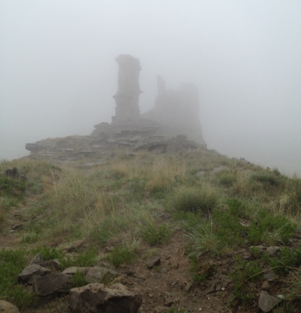 Saddle Rock itself, in the mist